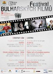 Film_Fest_BKi_programa_RUB_Final