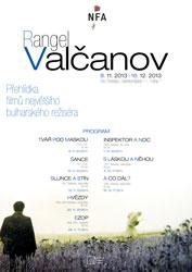 Valchanov_Plakat