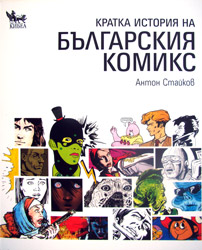 bg-komiks