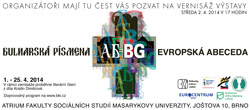 bulharska_pismena-abeceda