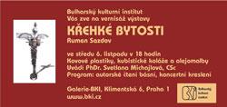 pozvanka_bytosti