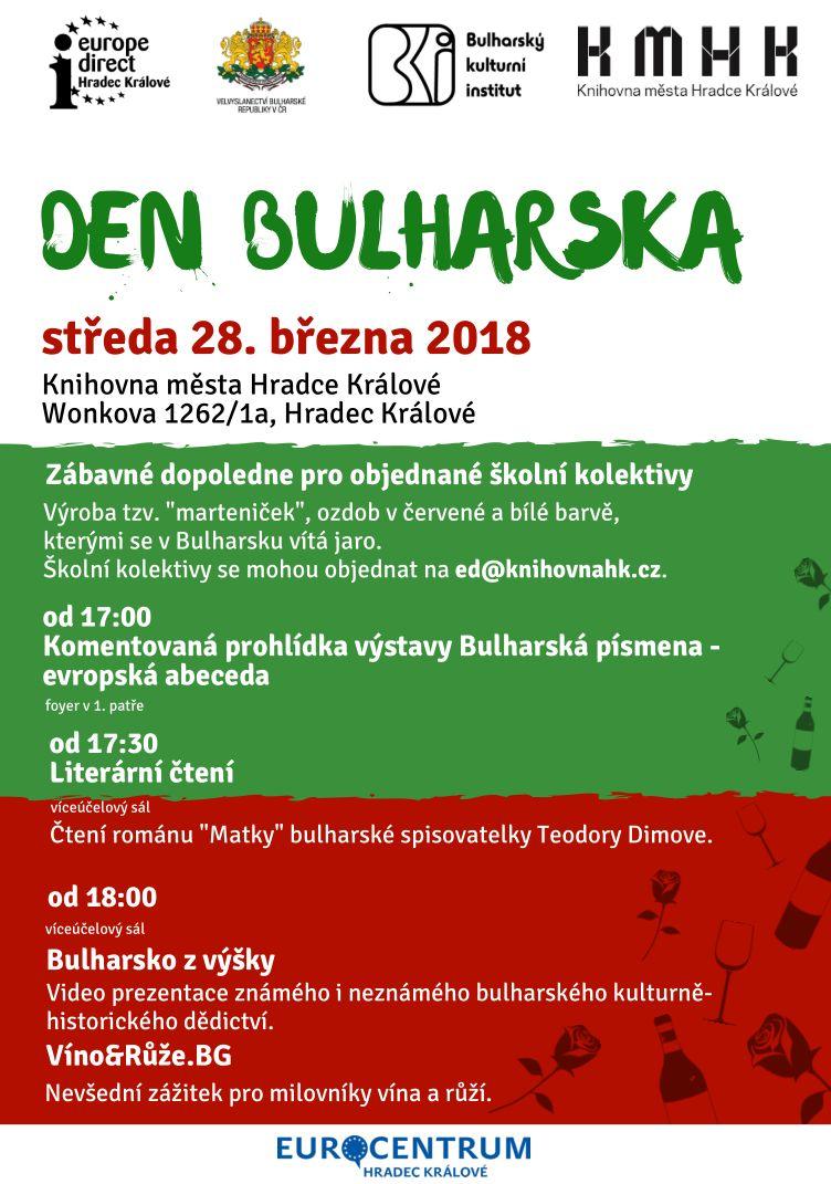 Den_Bulharska